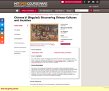 Chinese VI (Regular): Discovering Chinese Cultures and Societies, Spring 2003
