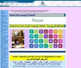 My Arabic Website
