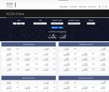 Acon - Arabic Verb Conjugator
