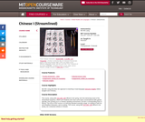Chinese I (Streamlined), Fall 2014
